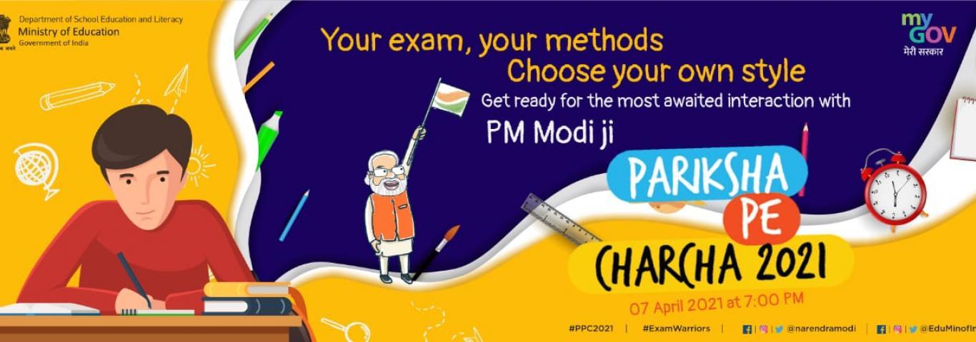 4th edition of Pariksha Pe Charcha 3